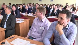 Pinsk Invest Weekend - фото